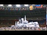 Надувные декорации на открытии и закрытии чемпионата мира по легкой атлетике в Москве, 2013 год.